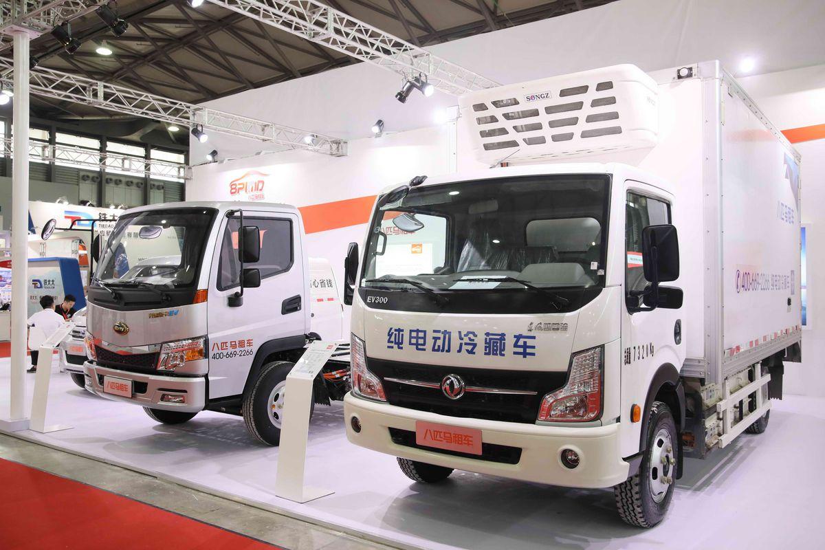 Transport Logistics China